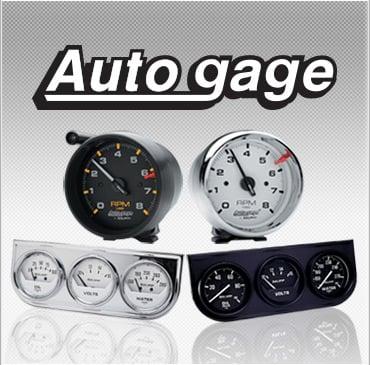 Auto gage gauges